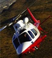 Închiriere elicopter în Muntenia